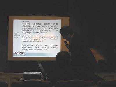 Львівський осередок Громадянської мережі ОПОРА презетнує свій проект медіа-ресурсного центру у місті