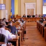 Сесія Львівської міської ради