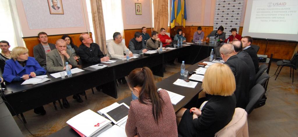 Громадські консультації з визначення меж виборчих округів у Чернівцях - фото ОПОРА