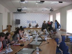 ЗНО 2012 - пісумкова прес-конференція у Львові