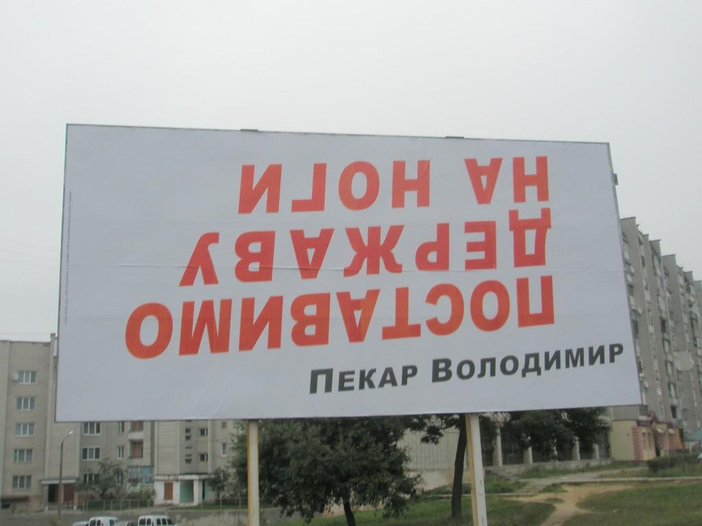 pekar_27.09_1